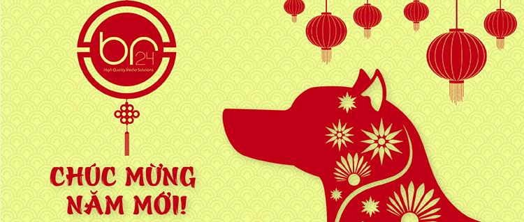 Chúc mừng năm mới!
